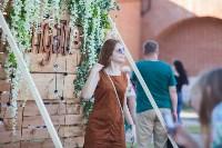 В Туле открылось новая молодежная площадка «Газон». Фоторепортаж, Фото: 42