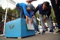 ГТО в парке на День города-2015, Фото: 74