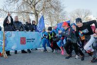 В Туле состоялся легкоатлетический забег «Мы вместе Крым», Фото: 3