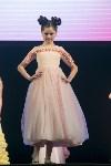 Мисс Тула - 2020, Фото: 108