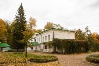 Золотая осень в Туле-2019, Фото: 27