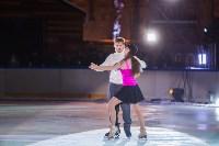 Оксана Домнина и Роман Костомаров в Туле, Фото: 80