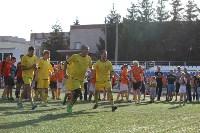 Четвертьфиналы Кубка Слободы по мини-футболу, Фото: 24