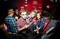 «Валентин Стрыкало» в Туле, Фото: 13
