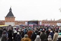 В Туле отметили День народного единства, Фото: 60