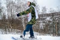 II-ой этап Кубка Тулы по сноуборду., Фото: 33