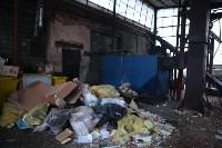 В Туле сжигают медицинские отходы класса Б, Фото: 9