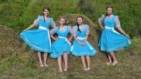 Песни Бежина луга, Фото: 4