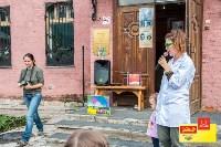 В Туле состоялся финал необычного квеста для детей, Фото: 142