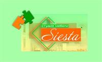 Siesta, студия мебели, Фото: 1
