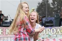 Фестиваль Крапивы - 2014, Фото: 95