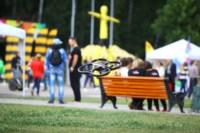 Первый IT-фестиваль в Туле, Фото: 20