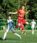 «Арсенал-2» Тула - «Авангард» Курск - 1:2, Фото: 84