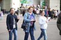 День России в Центральном парке, Фото: 26