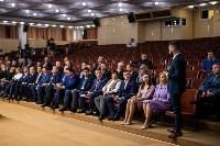 Тульская городская Дума шестого созыва начала свою работу, Фото: 74