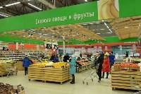 """Открытие ТЦ """"Макси"""" в Туле, Фото: 23"""