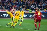 Матч Арсенал - Анжи, Фото: 53