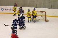 Международный детский хоккейный турнир EuroChem Cup 2017, Фото: 45