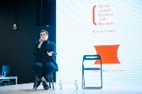 Ирина Горбачева в Туле, Фото: 116