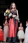 Мисс Совершенство 2016, Фото: 130
