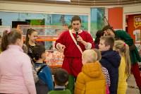 Гипермаркет Глобус отпраздновал свой юбилей, Фото: 16