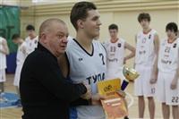 Квалификационный этап чемпионата Ассоциации студенческого баскетбола (АСБ) среди команд ЦФО, Фото: 39