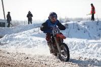 Соревнования по мотокроссу в посёлке Ревякино., Фото: 77