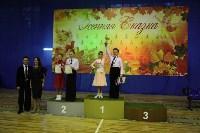 Танцевальный турнир «Осенняя сказка», Фото: 160