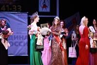 Мисс Тульская область - 2014, Фото: 528