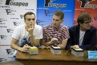 Финал городского турнира «Тульский Токарев», Фото: 62