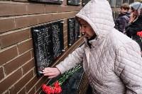 Митинг, посвященный Дню памяти погибших в радиационных авариях и катастрофах, Фото: 45