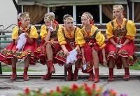День города в Новомосковске, Фото: 77