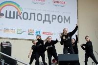 «Школодром-2018». Было круто!, Фото: 3