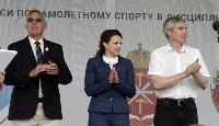 Закрытие V Чемпионата мира по самолетному спорту на Як-52, Фото: 17