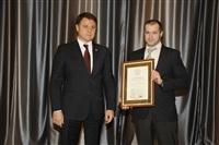 Объявление Благодарности Председателя Государственной Думы Федерального Собрания Российской Федерации Сергею Шумейко, Фото: 72