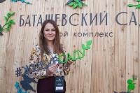 ЖК «Баташевский сад»: Время расправить крылья, Фото: 44