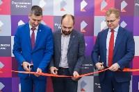 Открытие бизнес-офиса «Ростелеком» , Фото: 35