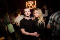 """Прощальная вечеринка в клубе """"Мята"""", Фото: 64"""