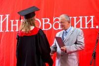 Вручение дипломов магистрам ТулГУ, Фото: 140