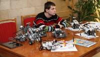 В Туле открылся Всероссийский форум «Школа будущего. Будущее школы», Фото: 8