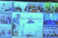 Видеоконференция от «Ростелеком», Фото: 19