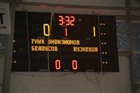 Кубок сборных дивизионов. 9 февраля 2014, Фото: 33
