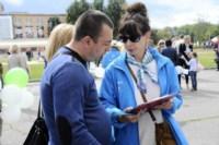 «Ростелеком» показал свои интерактивные возможности на Первом Тульском IT-фестивале, Фото: 4