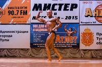 Чемпионат по бодибилдингу и бодифитнесу «Мистер и Мисс Тула - 2015», Фото: 66