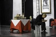 Репетиция в Тульском академическом театре драмы, Фото: 4