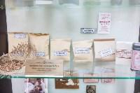 Старая Тульская Аптека, Фото: 77