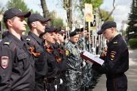 Молодые тульские полицейские приняли присягу, Фото: 14