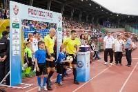 Арсенал-Урал, Фото: 43