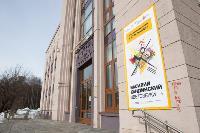 В Туле открылась выставка Кандинского «Цветозвуки», Фото: 46