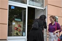 """В Туле проходит """"обнимашечный"""" флешмоб, Фото: 90"""